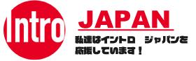 intro japan